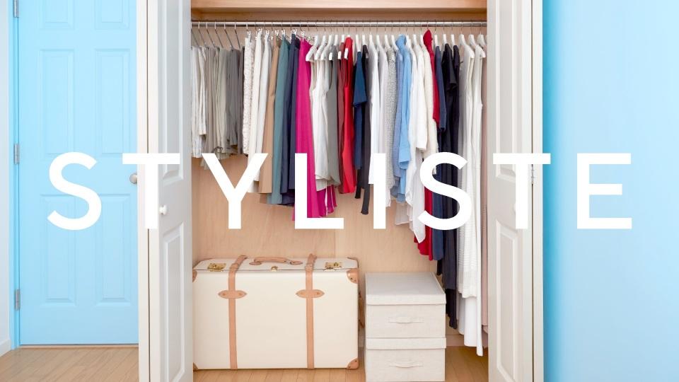 自宅に専属スタイリストがやってくる!?新たなファッションプラットフォームの先行サービス開始 1番目の画像