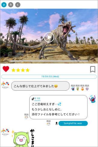 動画制作者注目!「動画にぴったりの音」を丸々お任せできるソレモのWebサービスがリリース 5番目の画像