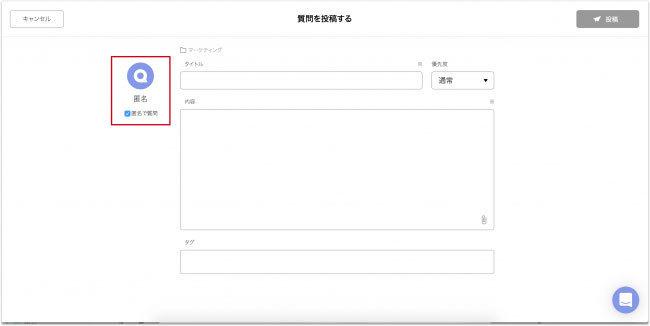 Slackとも連携!情報の蓄積機能が満載の社内情報共有ツールがリリース  3番目の画像