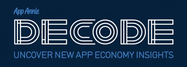 日本企業はGAFAと競争するか、それとも共創するのか?  モバイルトランスフォーメーションの未来を占う『App Annie DECODE 2019 Spring』 5月23日開催 1番目の画像