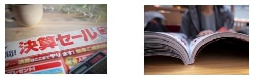 ライバル店舗のカタログから生活者の日々の料理まで、欲しい書類をデータで納品!「画像データ報告サービス」がついに開始  1番目の画像