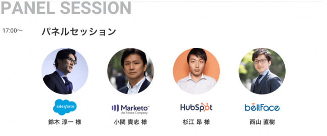 まだ訪問営業で消耗してるの?7月18日(木)『Inside Sales Meetup 2019 Summer』開催決定 5番目の画像