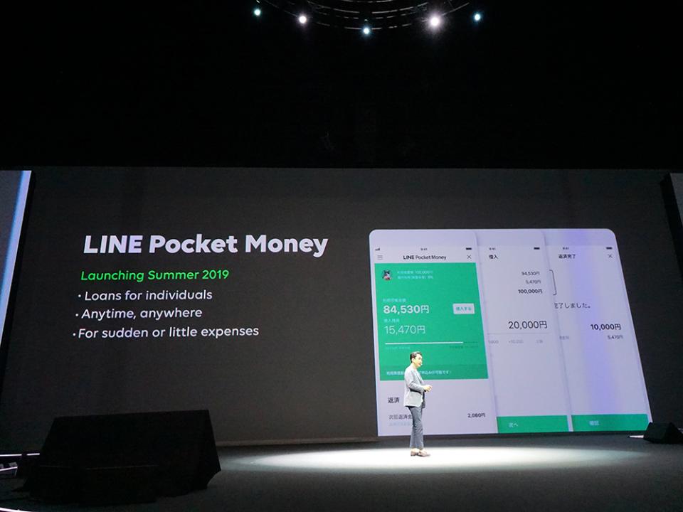 石野純也のモバイル活用術:LINEがスコアリングサービス「LINE Score」を開始。「プライバシーに配慮」と強調 4番目の画像