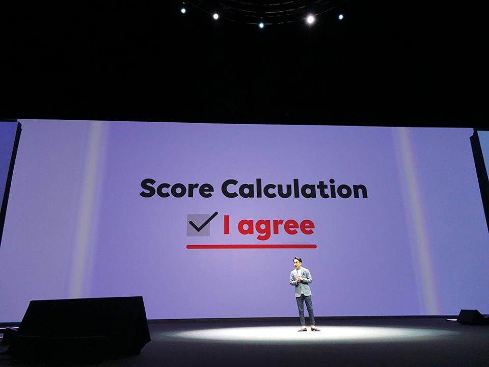 石野純也のモバイル活用術:LINEがスコアリングサービス「LINE Score」を開始。「プライバシーに配慮」と強調 5番目の画像