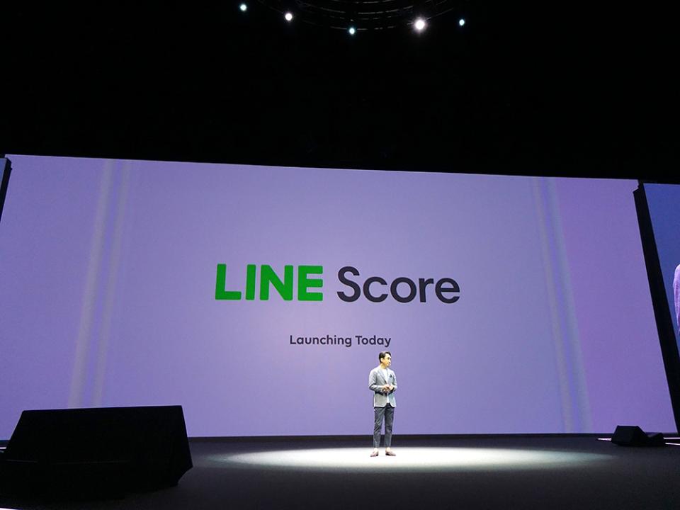 石野純也のモバイル活用術:LINEがスコアリングサービス「LINE Score」を開始。「プライバシーに配慮」と強調 1番目の画像