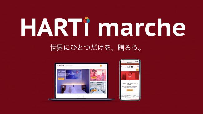有望なアーティストの作品が集結!世界を目指すアーティストとコレクターを結ぶECサイト「HARTi marche」がオープン 1番目の画像