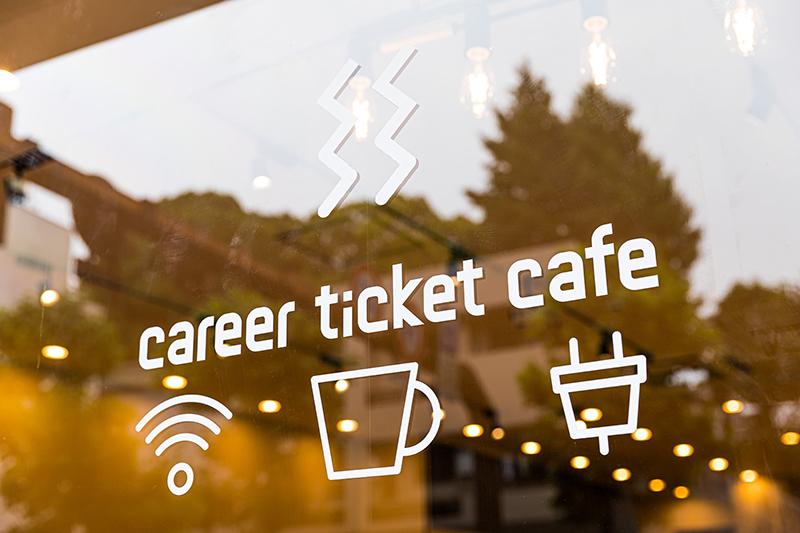 採用担当者は必見!大学生限定カフェで採用イベントができるサービスが至れり尽くせり 1番目の画像