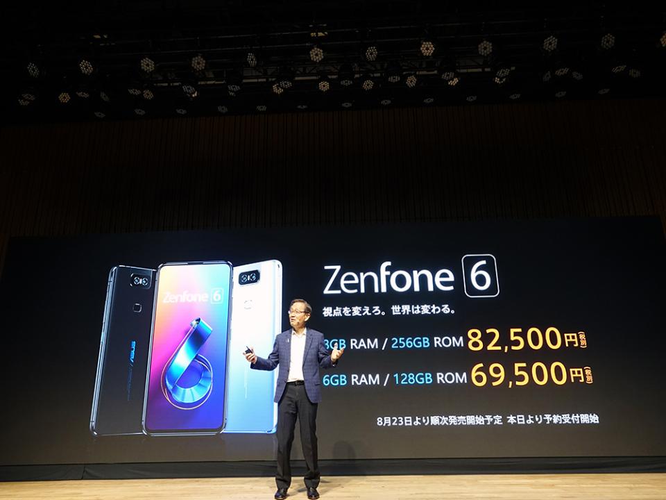 フリップカメラ搭載!ASUSのSIMフリースマホ「ZenFone 6」は意外とコスパがいい!?【石野純也のモバイル活用術】 8番目の画像