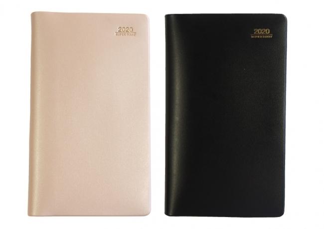 法人専用の手帳「ビジネスダイアリー」、問い合わせ急増を受け一般向けに発売 1番目の画像