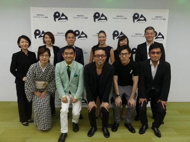 これからのビジネスにはプレゼン力が必要!日本のプレゼン力の底上げを目指す「プレゼンテーション協会が始動」 3番目の画像