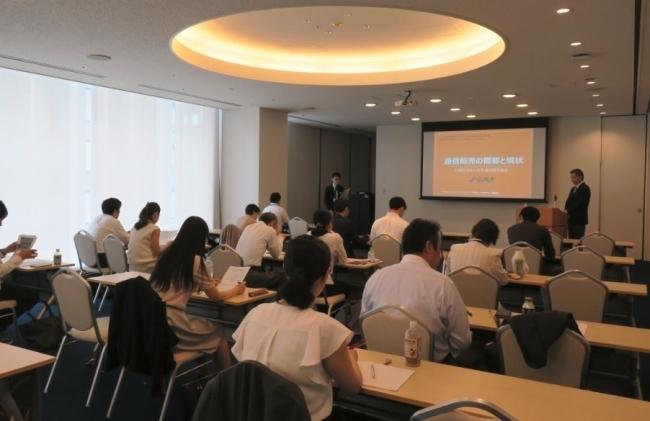 通販・メディアを活用して販路開拓を支援!東京都主催、広告表示&SNS活用セミナー開催 1番目の画像