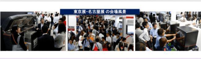 世界の最新機3Dプリンタを直に目にするチャンス!「第1回 関西次世代3Dプリンタ展」が10月2日から開催 1番目の画像