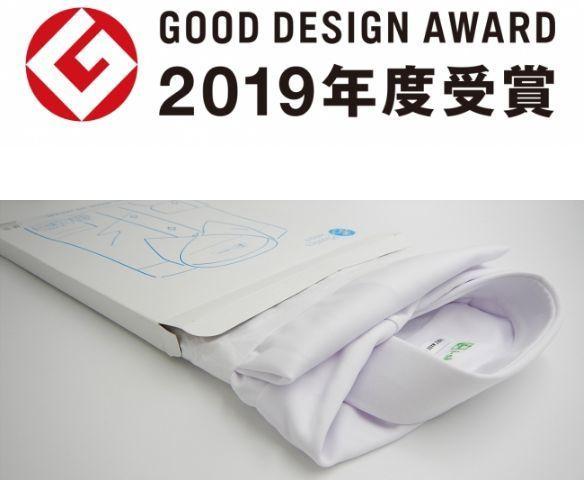 再生ポリエステル100%の白シャツ「ECO i-Shirt」が「グッドデザイン賞」を受賞!簡易包装も推進 1番目の画像