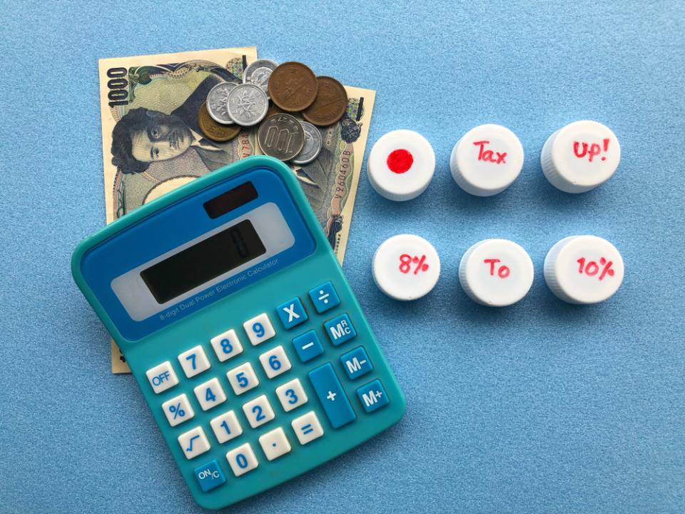 """増税の""""前""""と""""後""""で物価や消費はどう変化した?日経CPINow消費者心理への影響を把握する最新データを公開 1番目の画像"""