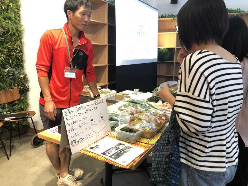 「農業に足りないのは情報共有」農業を身近に感じられるコミュニティスペース「農mers Café」がオープン 2番目の画像