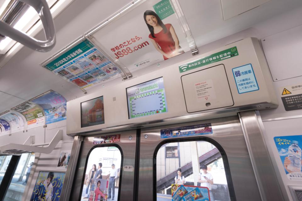 電車内広告とLINEが連携!LINEとジェイアール東日本企画が電車内広告の新しいカタチの実現に向け実証実験を開始  1番目の画像