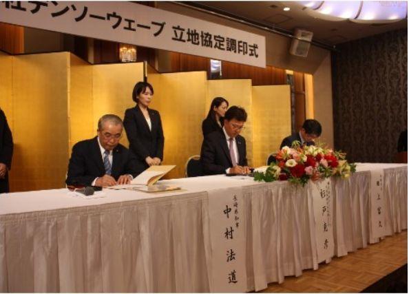 デンソーウェーブ、長崎県に地域課題解決をIT技術でサポートする拠点「長崎ソリューション開発センター」開設へ 1番目の画像