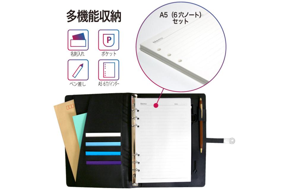 ・商談中も気づかれずにスマホを充電できる「充電ノート」が発売 6番目の画像