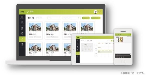 建設現場の施工管理業務がより「楽」に、効率よく。WEBアプリケーション「SITE(サイト)」リリース 1番目の画像