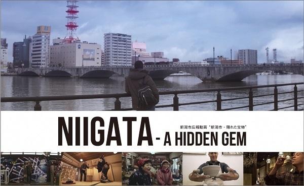 新潟の魅力を旅人の視点で体験…新潟市の広報動画が国際観光映像祭で3冠を受賞 1番目の画像