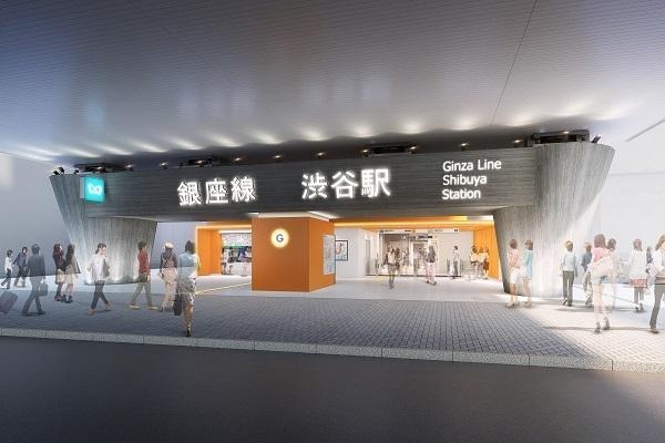 「銀座線渋谷駅」が2020年1月3日から新駅舎に!他路線との乗り換え動線を案内 2番目の画像