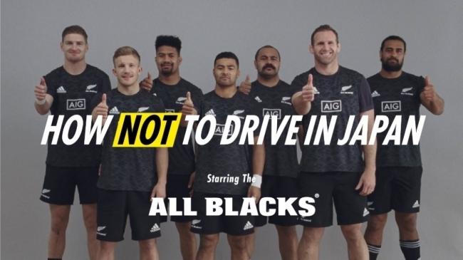 AIGがオールブラックスと制作した日本の交通ルール紹介動画、再生回数1,200万回を突破 1番目の画像