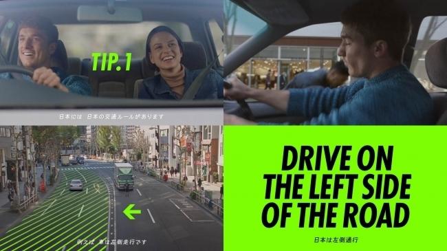 AIGがオールブラックスと制作した日本の交通ルール紹介動画、再生回数1,200万回を突破 4番目の画像