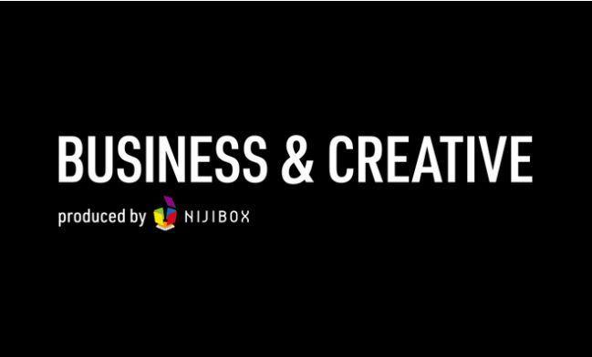リクルートグループの会社が主催、ビジネス課題の解決を目指す知見共有コミュニティ「BUSINESS & CREATIVE」がスタート! 1番目の画像