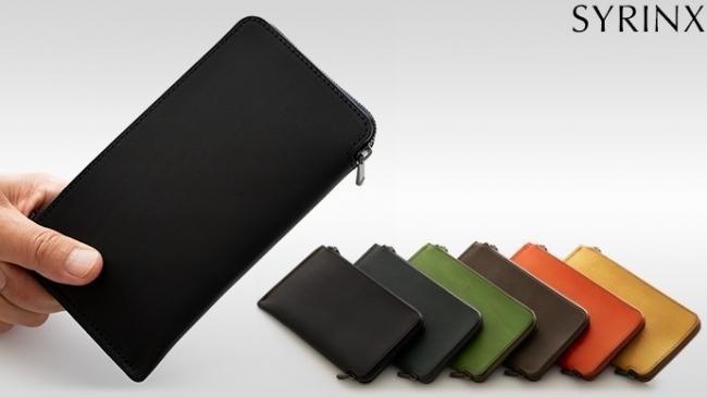 薄さを極めた長財布HITOE 長財布2 L-zip「Business」が11月8日に販売開始 1番目の画像