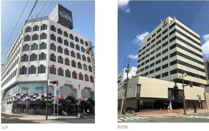 シェアオフィス・コワーキングスペースが、品川、大阪、姫路、岡山、秋田、八戸の6拠点で11月1日に同時オープン 2番目の画像
