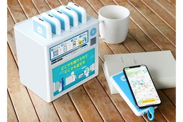 スマホ充電器レンタル「ChargeSPOT」が最長レンタル期間を2日間→7日間に延長へ 1番目の画像