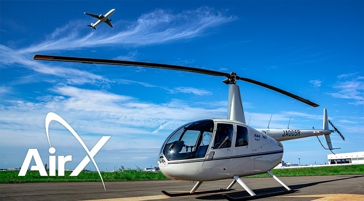 成田空港に最速18分!新木場からヘリコプター便が就航、最安9,800円から。AirX社 1番目の画像