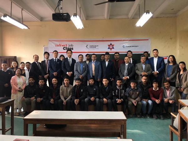 ネパールの有力3大学に奨学金つき日本語コースを開講。日韓がIT人材育成で連携 1番目の画像
