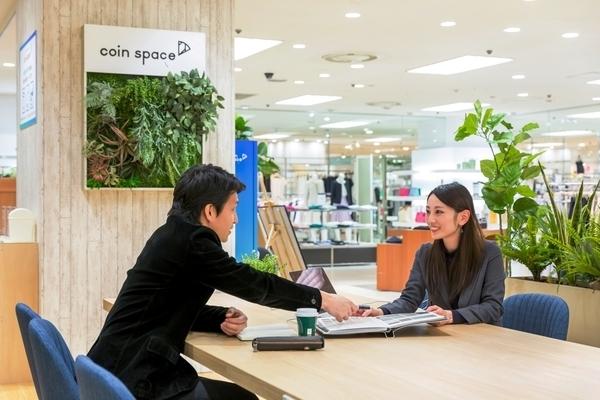 コワーキングスペース「coin space」が東海地区に初出店!JR静岡駅前の百貨店内に 1番目の画像