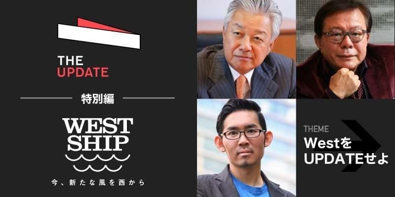 【サムネイル差替】森岡毅氏や猪瀬直樹氏も登壇!NewsPicksが大阪で大規模ビジネスカンファレンスを開催 3番目の画像