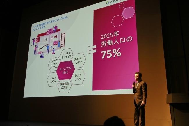 イオン、英ネットスーパーと提携で最先端技術を投入。2030年までに売上6,000億円を目指す 2番目の画像