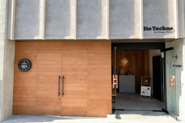 新小岩にリゾートをイメージしたコワーキングスペースがオープン!月額2万円で国内外全店舗利用が可能 4番目の画像