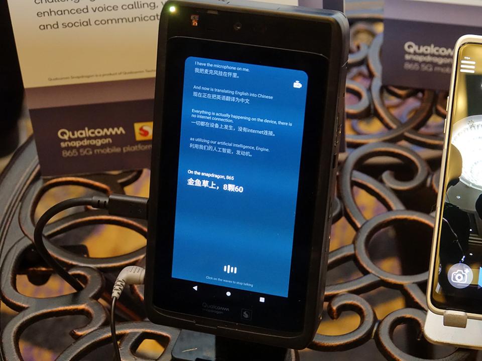 クアルコムが新「Snapdragon」を発表。2つのチップセットにみる2020年のスマホトレンドとは【石野純也のモバイル活用術】 3番目の画像