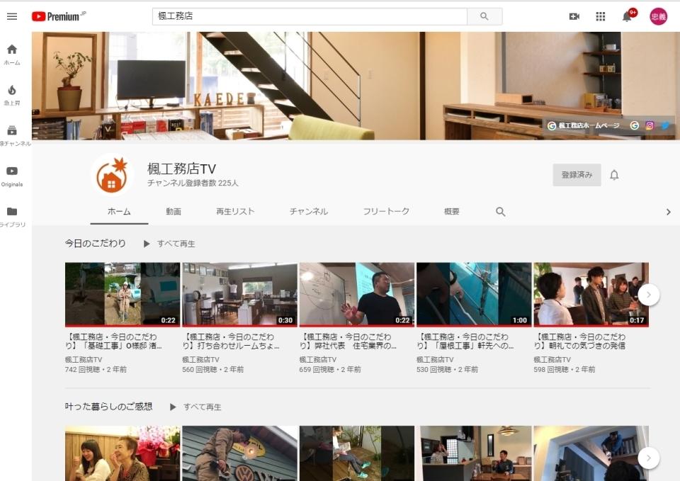 新卒退職者ゼロ!住宅・建築業界に若手を定着させる奈良の工務店の働き方改革とは 3番目の画像