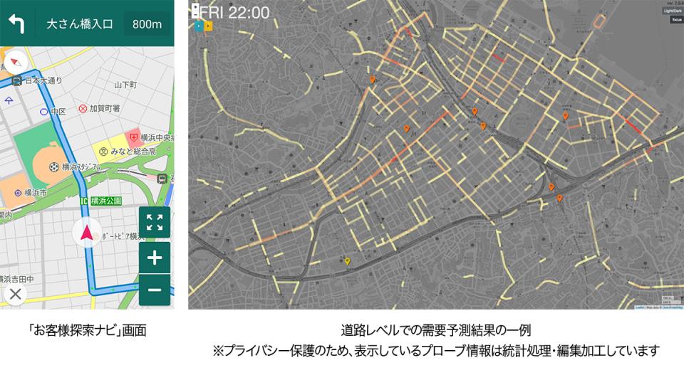タクシー配車アプリ「MOV」、効率的に客までのルートをナビする「お客様探索ナビ」の商用化を開始 1番目の画像