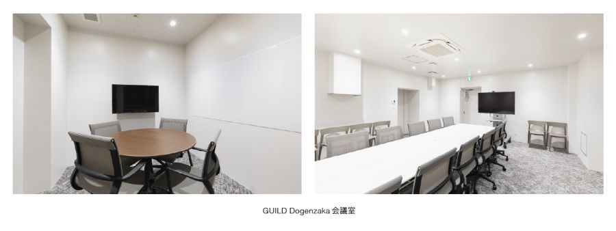 東急不動産、渋谷区で物件の遊休時間を貸し会議室にできる実証実験をスタート。オフィス賃料日本一を受け 2番目の画像