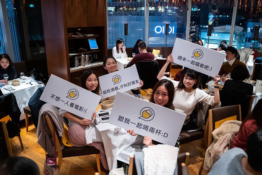 台湾最大級のミートアップアプリ「Eatgether」が日本進出へ。日台交流の場として期待 3番目の画像