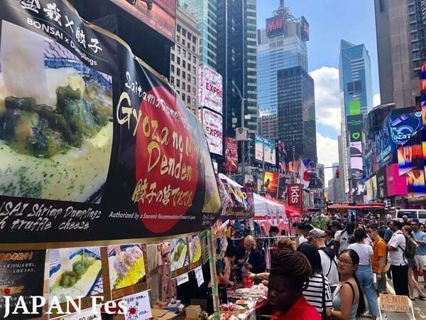 1日約1万人来場する、ニューヨークフェス「JAPANFes」が2020年も開催。参加団体の募集スタート 1番目の画像