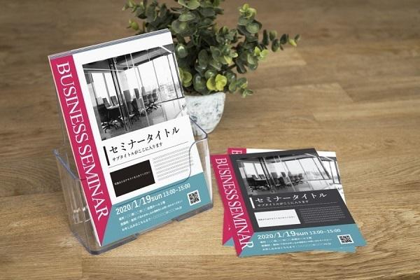 ビジネスで使える「プロ仕様のデザインテンプレート」を無料配信|ASOBO DESIGN 2番目の画像