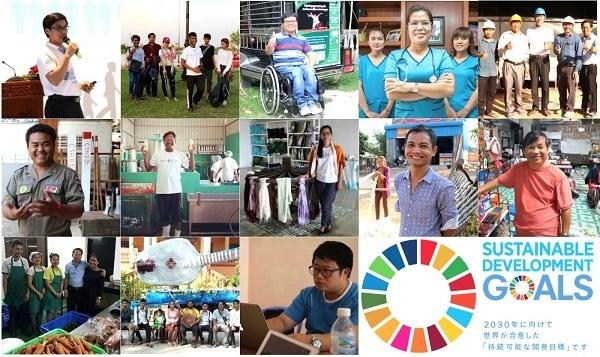 世界の社会起業家とつながれるマッチングサービスが登場、情報収集やビジネスの協業先を紹介 1番目の画像