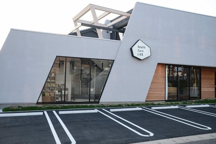 ヘルスケア機能を併設した新タイプの薬局が愛知・岡崎にオープン 「町の保健室」めざす 1番目の画像