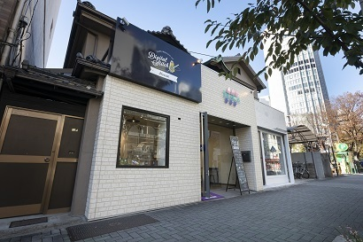 名古屋のタジマ工業、デジタル刺繍ミシン無料体験イベントを開催 企業ロゴなど想定、予約受付中 4番目の画像