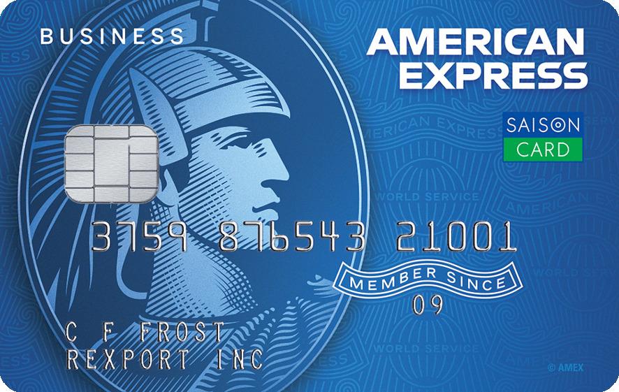 現代の働き方を支える新ビジネスカード 「セゾンコバルト・ビジネス・アメリカン·エキスプレス・カード」誕生の裏側  3番目の画像