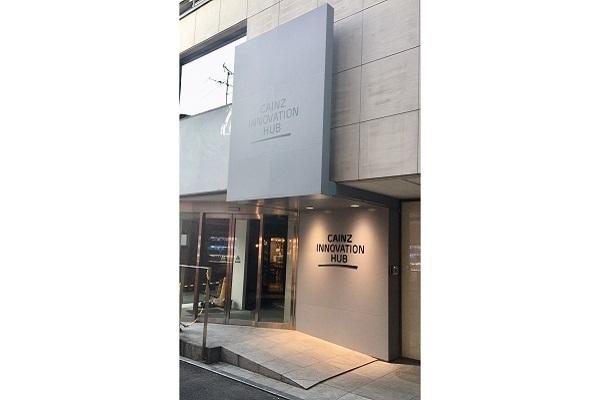 カインズが東京・表参道に新たな「デジタル拠点」を開設、IT小売企業への変革を加速へ 2番目の画像
