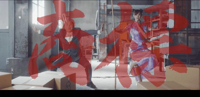 特許庁がカンフー動画「商標拳」を公開!おじさん社長がパクリ社長を吹っ飛ばす痛快コメディで商標登録を促す 4番目の画像